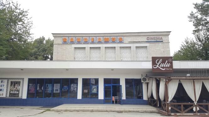Petiție: Cinematograful Gaudeamus nu trebuie demolat!/Скажем НЕТ разрушению кинотеатра Гаудеамус!